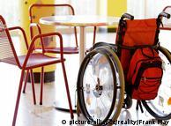 Завдяки інклюзивній освіті діти з інвалідністю інтегровані у суспільство