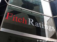 Штаб-квартира Fitch Ratings в Нью-Йорке