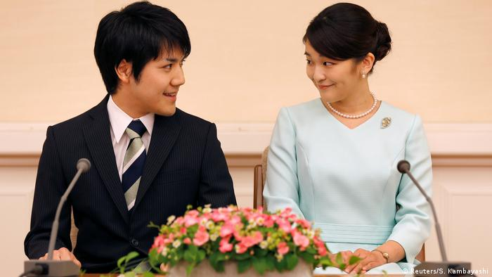S Mutter Freund Japanisch Mutter/Mama auf