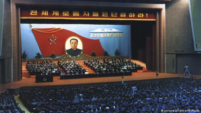 North Korea party congress 1980 (picture-alliance/AP Photo)