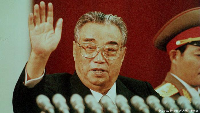 North Korea Kim Il Sung 1992 (Getty Images/AFP/JIJI Press)