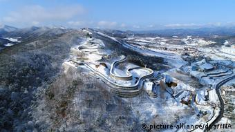 Südkorea Olympische Winterspiele 2018 Alpensia Sliding Centre in Pyeongchang (picture-alliance/dpa/YNA)