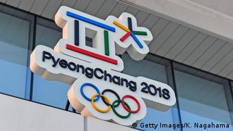 Winter Olympics in South Korea (Getty Images/K. Nagahama)