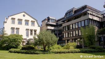 Фонд имени Гумбольдта в Бонне