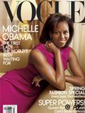 Και εξώφυλο στο Vogue
