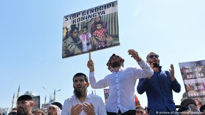 Grosny Russland Protest Rohingya (picture-alliance/dpa/Z.Bairakov)
