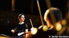 Lwiw Jugendorchester Campus 2017