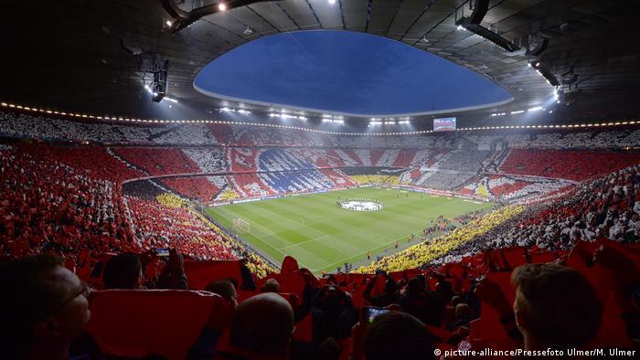 Мюнхен. Стадион Allianz-Arena