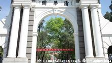 --FILE--View of the symbolic Second Gate of Tsinghua University in Beijing, China, 22 April 2017. The reputation of Chinese universities around the world continues to improve with a number of the country's most prestigious institutions moving up once again in this year's QS World University rankings. Last year, the rankings, published annually by the London-based higher education information specialist Quacquarelli Symonds (QS), surprised many with two top Chinese universities -- Tsinghua and Peking -- taking a dramatic leap upwards, generating some skepticism about the group's methodology. But this year was more of the same with Tsinghua University holding steady at #25 in the world, ahead of schools like UC Berkeley, Northwestern and the University of Tokyo, while Peking University moved up just a bit to #38. Also joining those two elite institutions in Beijing in the top 50 was Shanghai's Fudan University which was ranked at #40. Shanghai Jiaotong University, Zhejiang University in Nanjing and the University of Science and Technology of China in Hefei also made the top 100, along with five universities from Hong Kong, in addition to one in Taipei. Foto: Ri Shi/Imaginechina/dpa |