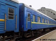 Поезд Львов-Москва