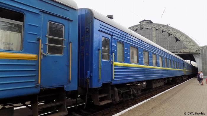 Потяг сполученням Львів-Москва