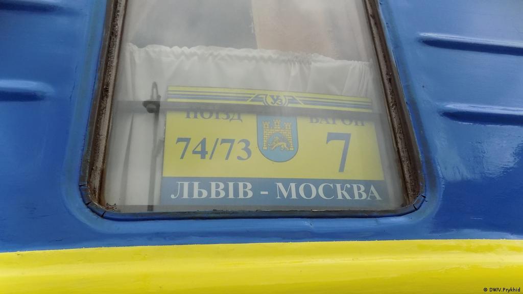 Работа для девушек из украины в москве кристина макарова модель