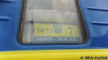 Zug nach Moskau am Lemberger HBF Ort: Lemberg, Ukraine Datum: September 2017 (C) DW/Viktoria Prykhid