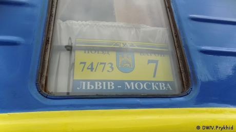 На території Росії перебувають 2 мільйони громадян України - МВС РФ