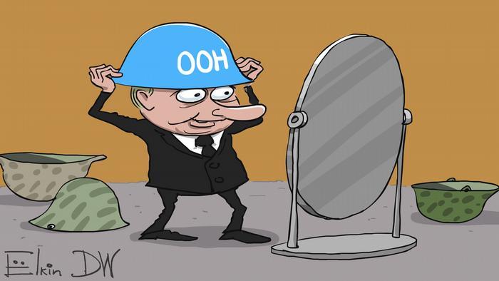 Путін у блакитному: новий імідж президента Росії