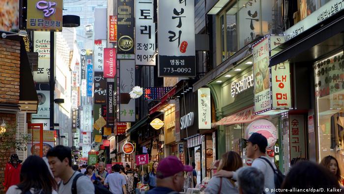 Street in Seoul, South Korea