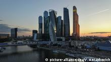2861759 06/01/2016 The Moscow City International Business Center. Vladimir Astapkovich/Sputnik  