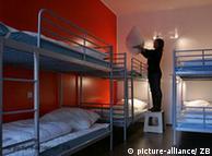 Гостиница  для студентов
