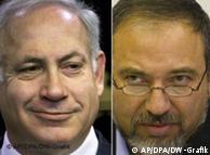آویگدور لیبرمن و نتانیاهو طراحان اصلی توقف شهرکسازی