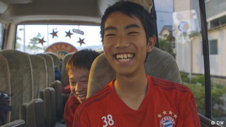 Webspecial zur DW-eigenen Doku Das Mia san mia-Phänomen - FC Bayern - Eine internationale Erfolgsgeschichte (DW)