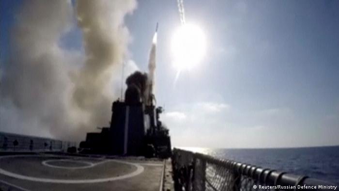 Запуск крылатой ракеты морского базирования Калибр