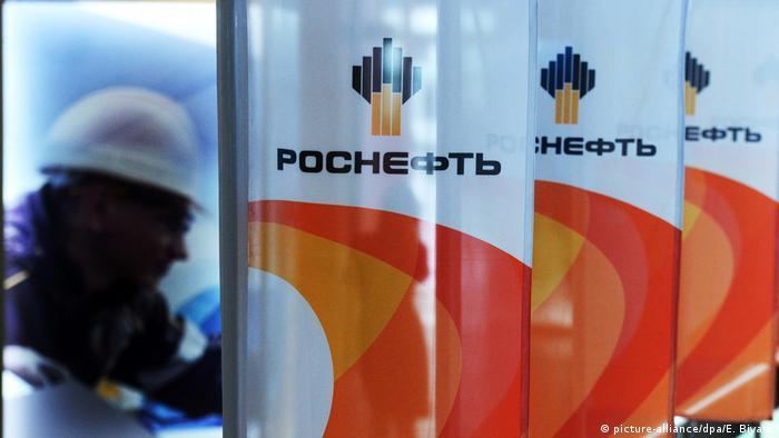 «Роснефть» получила лицензию на газовое месторождение в Венесуэле