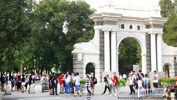 China Universität (picture-alliance/dpa/G. Junfeng/Imaginechina)