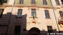 Ukraine Lemberg - Bild Polnische Schule