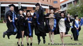 Китайские студенты-выпускники