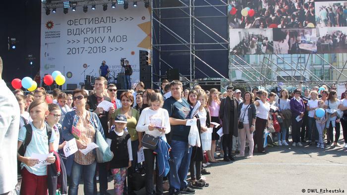 На открытии года языков в Киеве