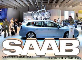 Автомобиль Saab на автосалоне