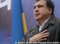 """Міхеіл Саакашвілі планує 3 грудня почати """"народний імпічмент"""""""