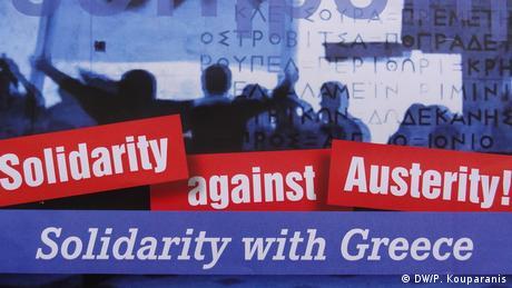 Γερμανία: Συμπαράσταση αλλά και ενστάσεις για την πολιτική του ΣΥΡΙΖΑ