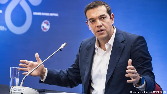 Griechenland Alexis Tsipras Thessaloniki PK
