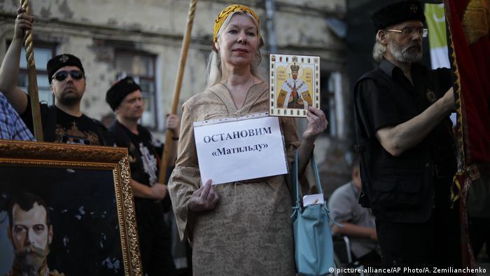 Акция протеста против фильма Матильда