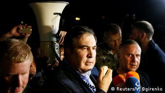 Міхеіл Саакашвілі виступає після перетину українського кордону