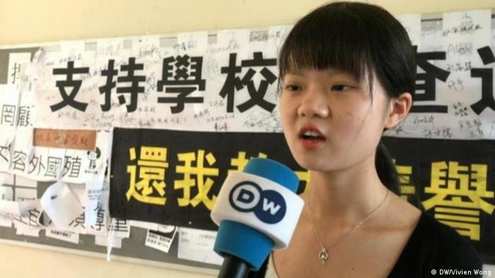 DW Voxpop in Hongkong free speech (DW/Vivien Wong)