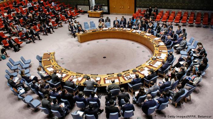 Заседание Совета Безопасности ООН по КНДР