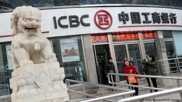Peking ICBC Bank Filiale