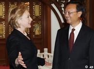 美国国务卿希拉里·克林顿(左)和中国外交部长杨洁篪(右)