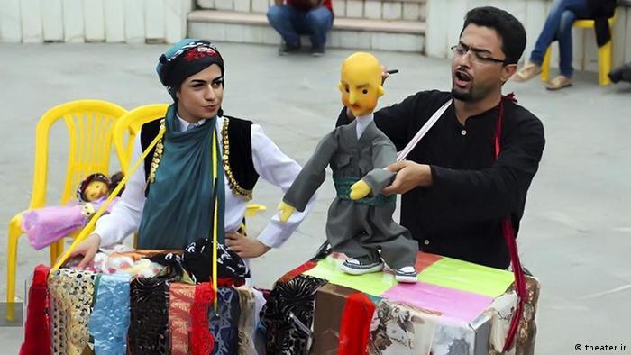Iran Mariwan Straßentheaterfestival (theater.ir)