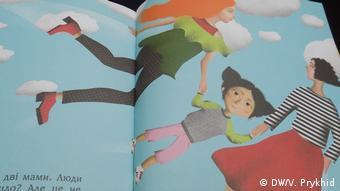 Ілюстрація у книжці Лариси Денисенко Майя та її мами