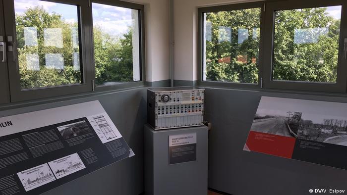 Музей в бывшей сторожевой башне погранвойск ГДР