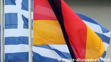 Fahnen Deutschland und Griechenland