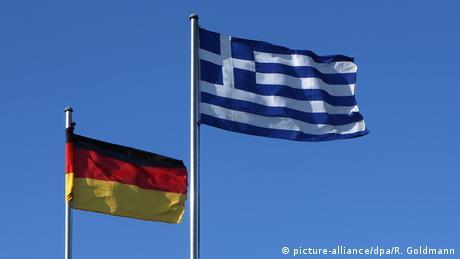 Німеччина заробила на боргах Греції майже три мільярди євро