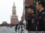 Поліцейський патруль у центрі Москви