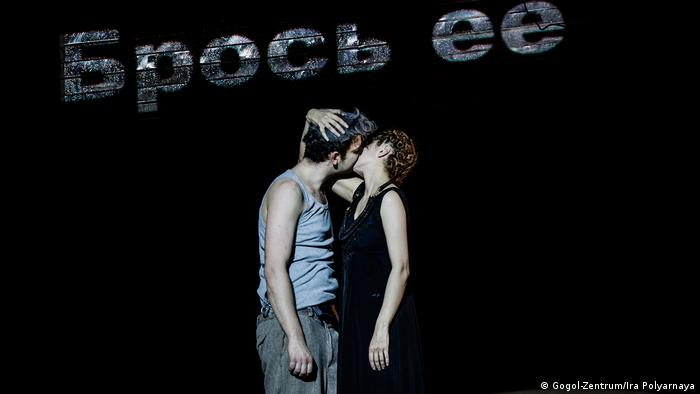Photo from the 'Little Tragedies' production staged by Kirill Serebrennikov (Gogol-Zentrum/Ira Polyarnaya)
