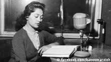 Marzieh iranische Sängerin