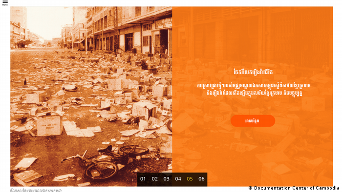 Learning from the past: DW Akademie supports new website to spark