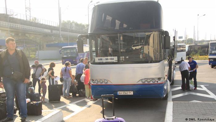 Автобусний рейс на Москву з автостанції на Видубичах у Києві